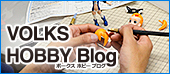 VOLKS HOBBY Blog