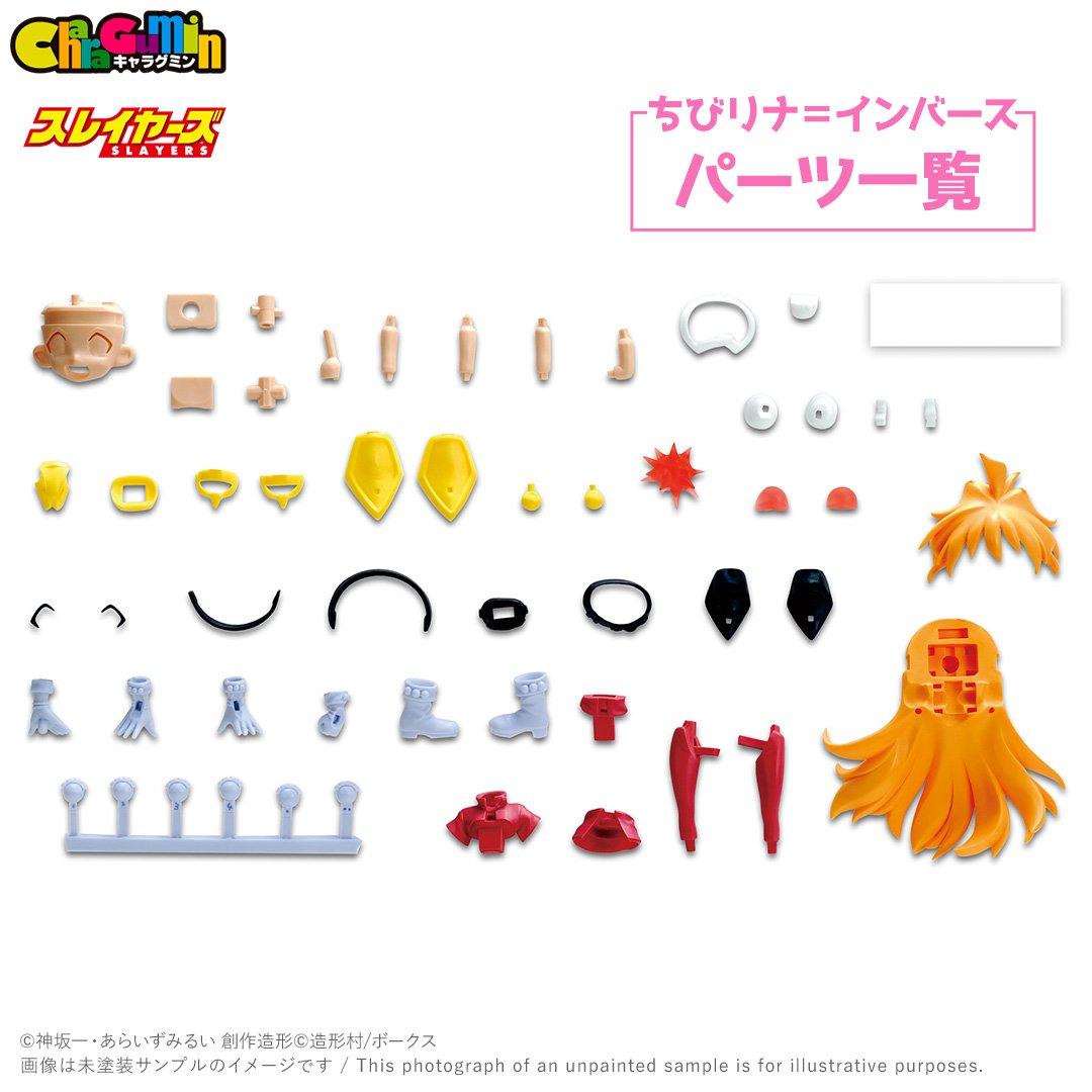 cgm-000-0027