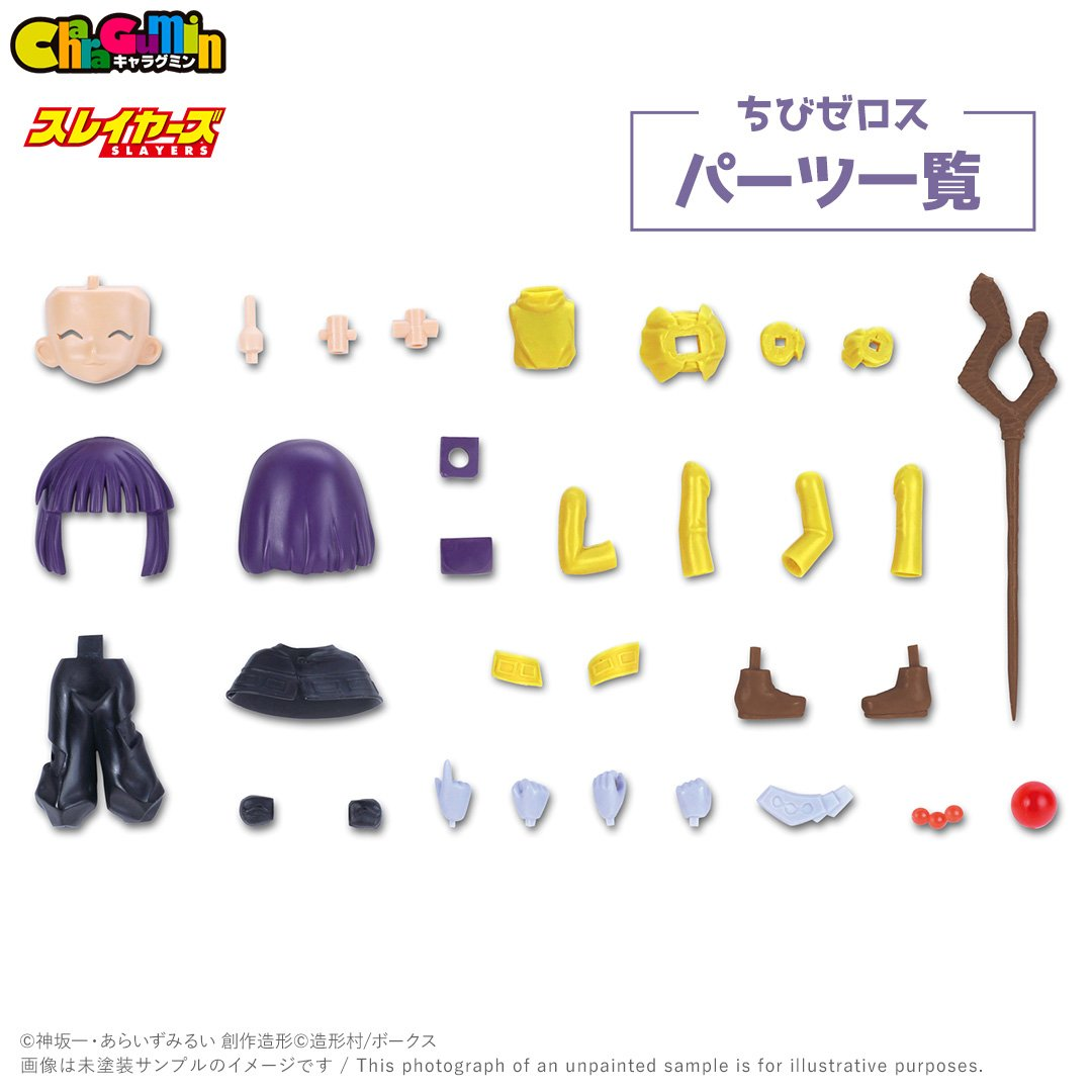 cgm-000-0038