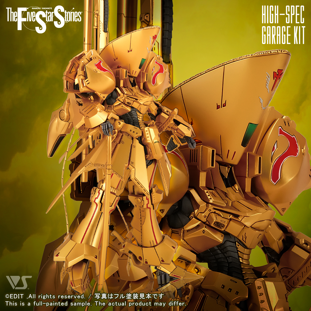 HSGK 1/100 KNIGHT of GOLD