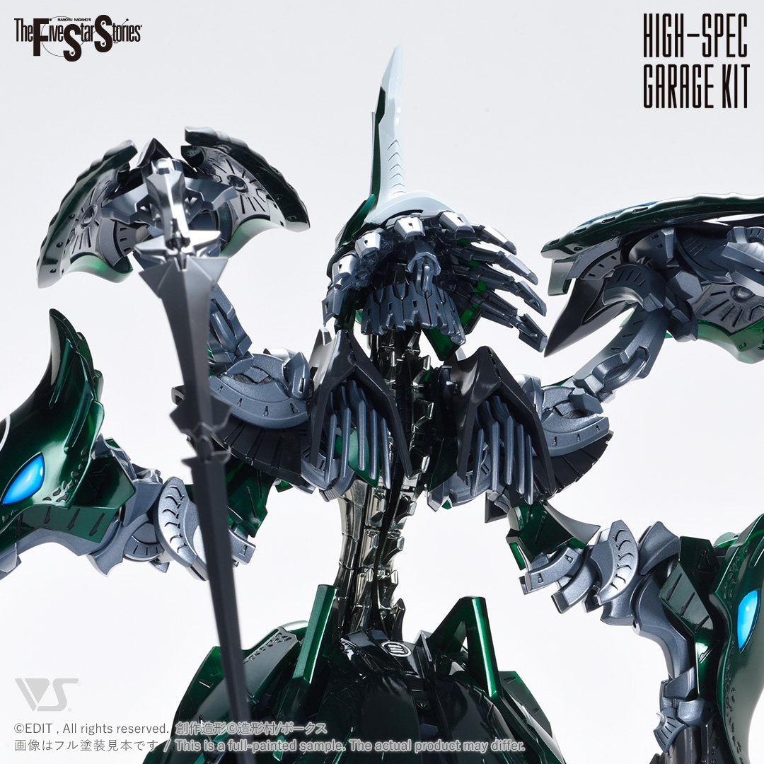 fss-hgk-0019
