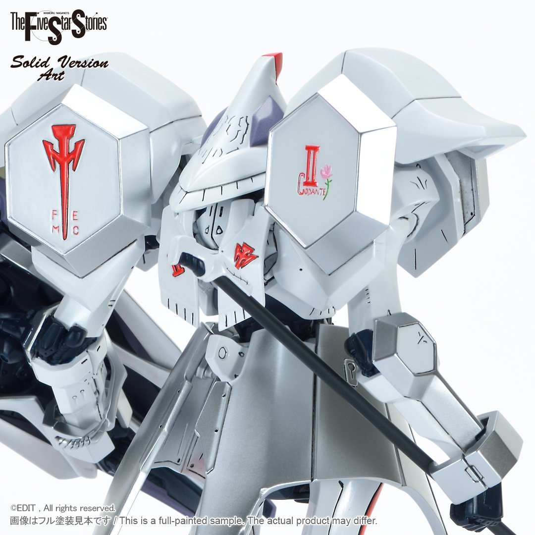 fss-sav-0012