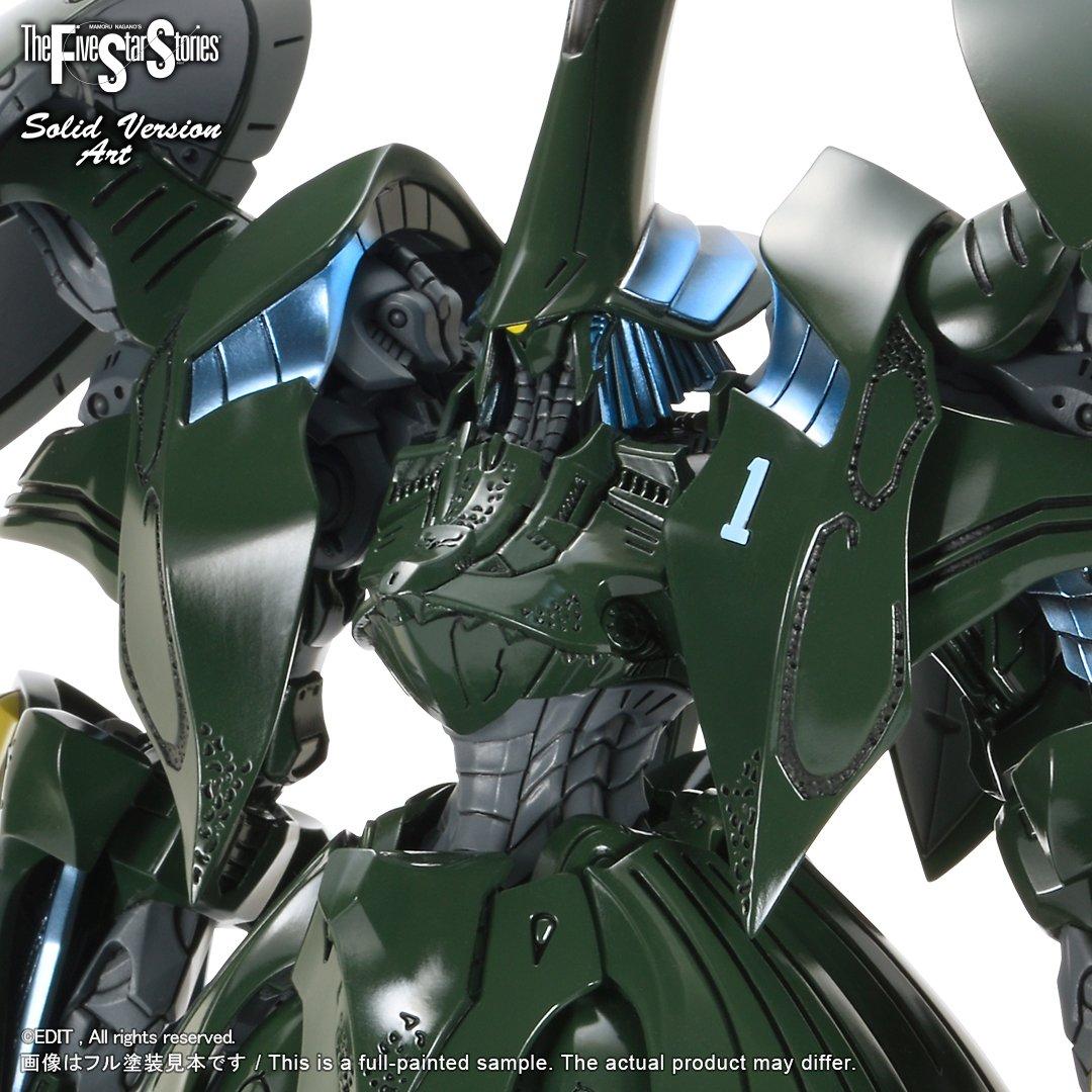 fss-sav-0015