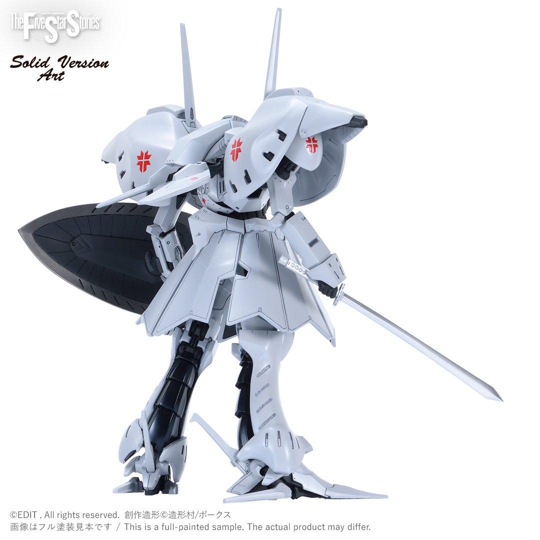 fss-sav-0016