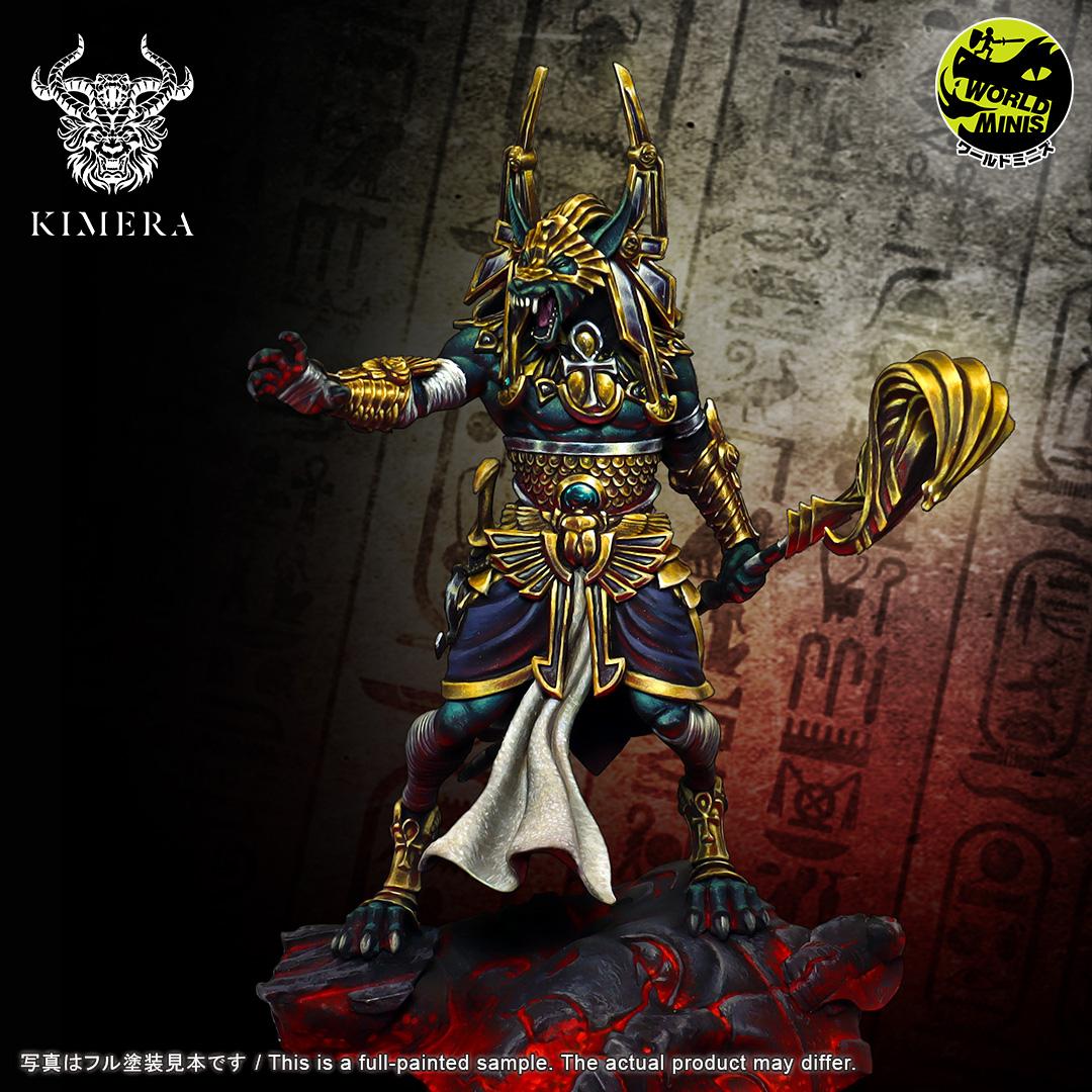 冥界の神アヌビス