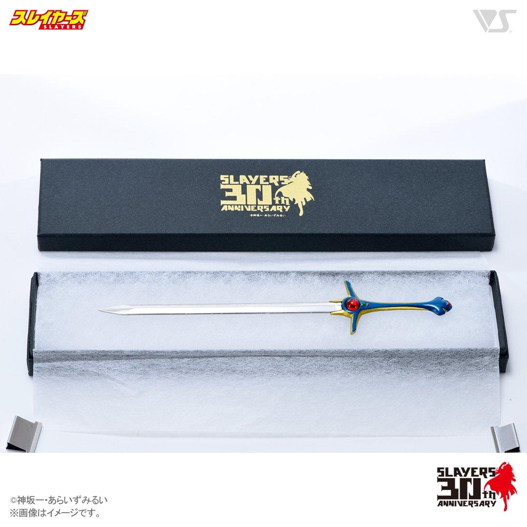 sly-000-0036