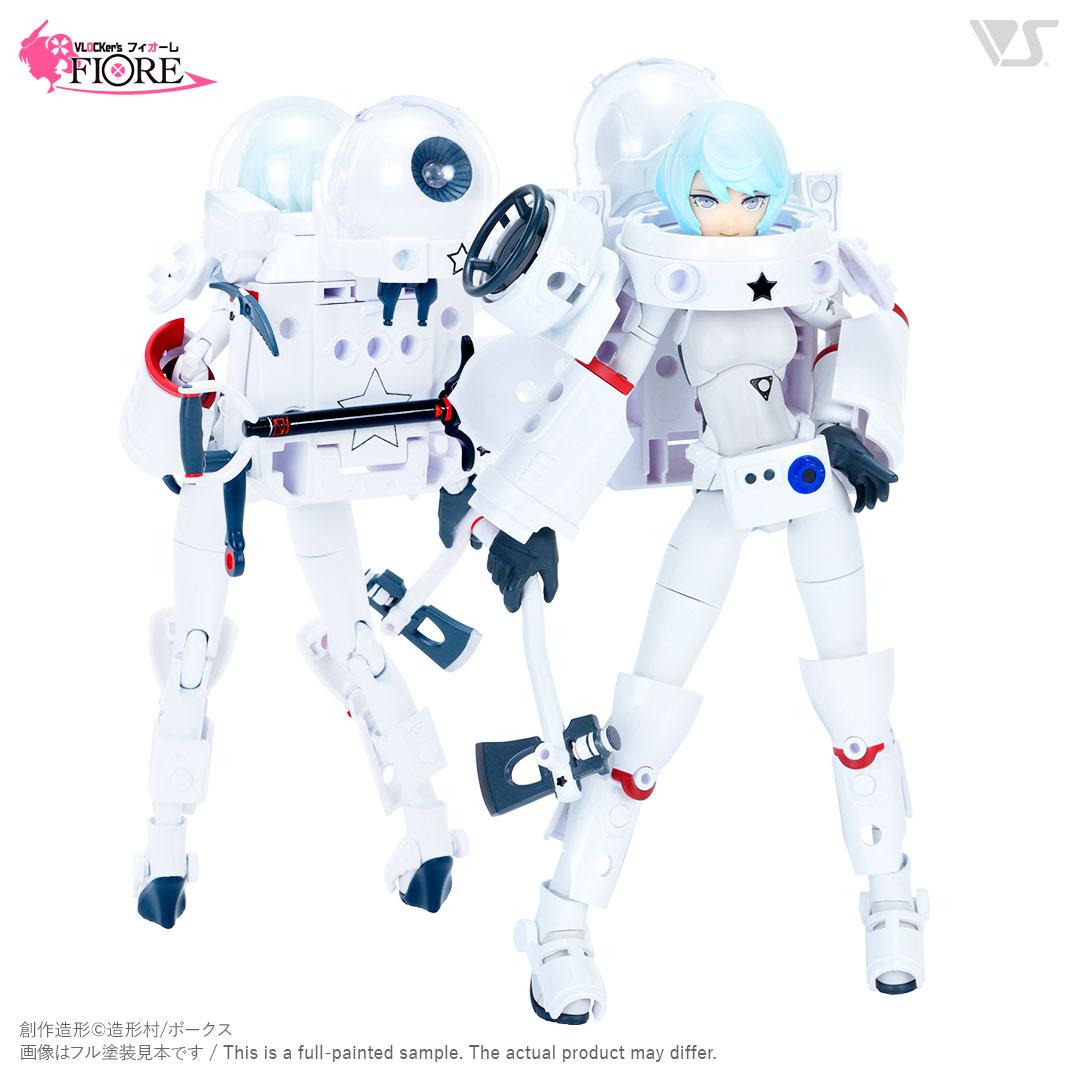 vlk-fio-0012