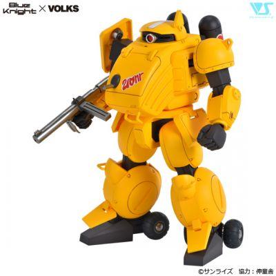 bkv-ijk-3503