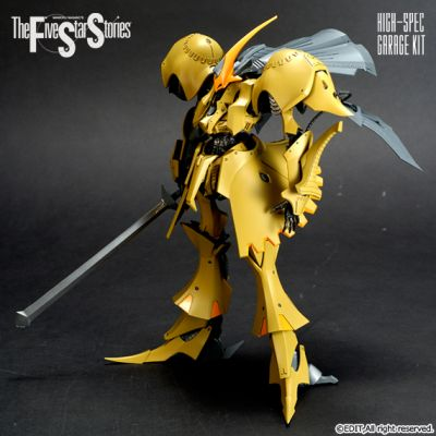 fss-hgk-0012