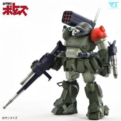 rzk-bms-0008