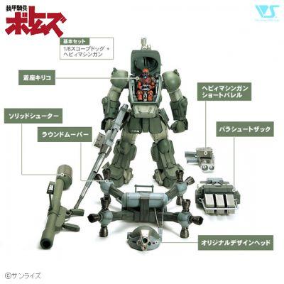 rzk-bms-0011