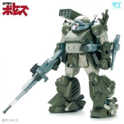 rzk-bms-0012