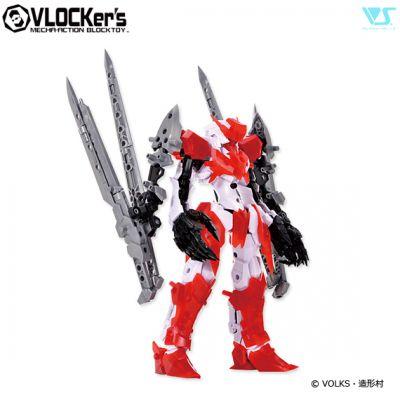 vlk-nex-0009