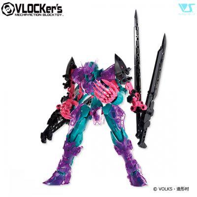 vlk-nex-0010