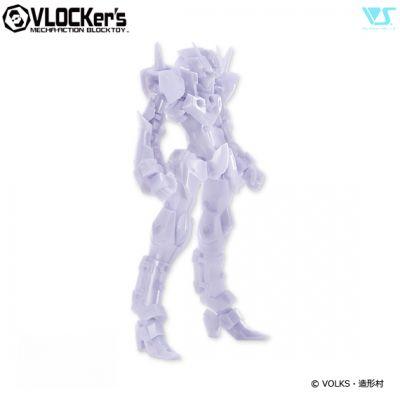 vlk-nex-0011