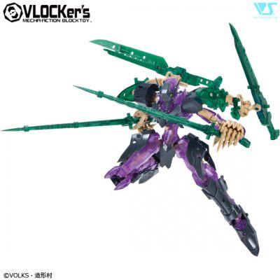 vlk-nex-0016