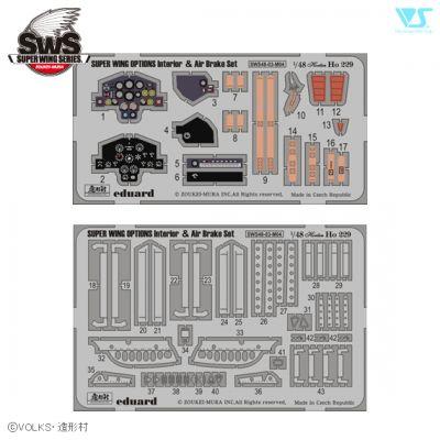 sws-483-0006