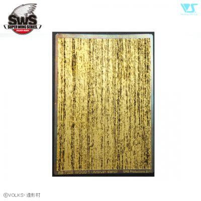 sws-483-0007