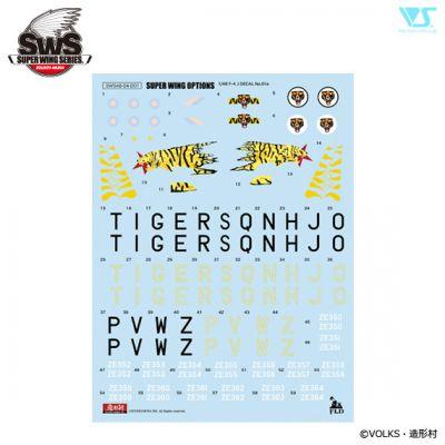 sws-484-0002