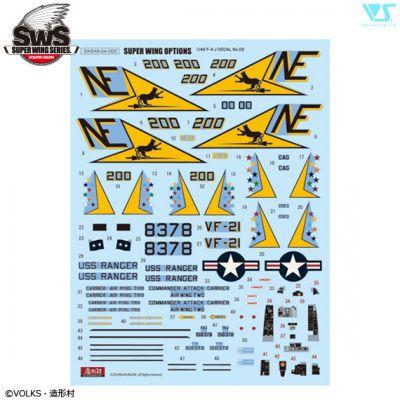 sws-484-0003