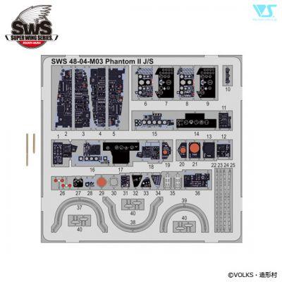 sws-484-0008