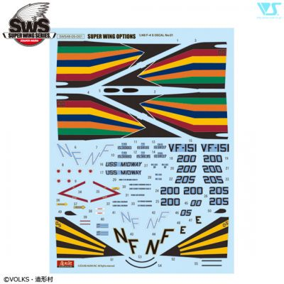 sws-485-0001