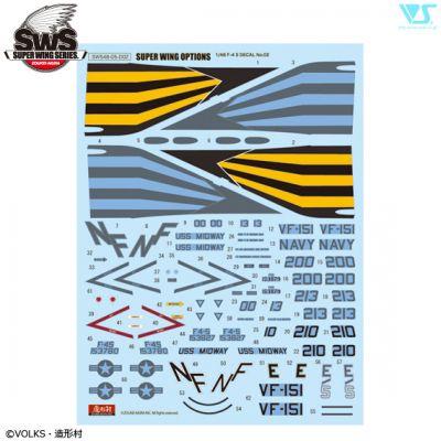 sws-485-0002