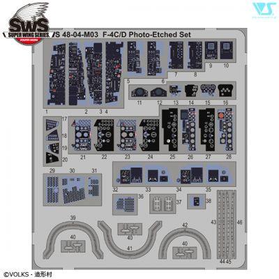 sws-486-0002