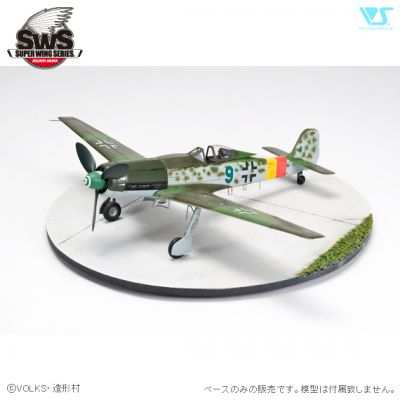 sws-48g-0001