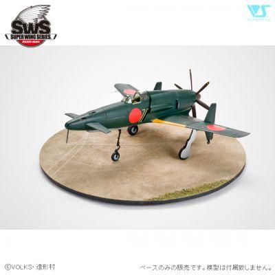 sws-48g-0002