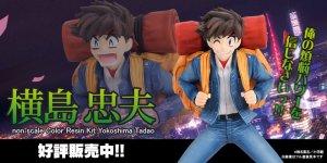 キャラグミン「横島 忠夫」 2021年2月20日(土)より好評販売中!