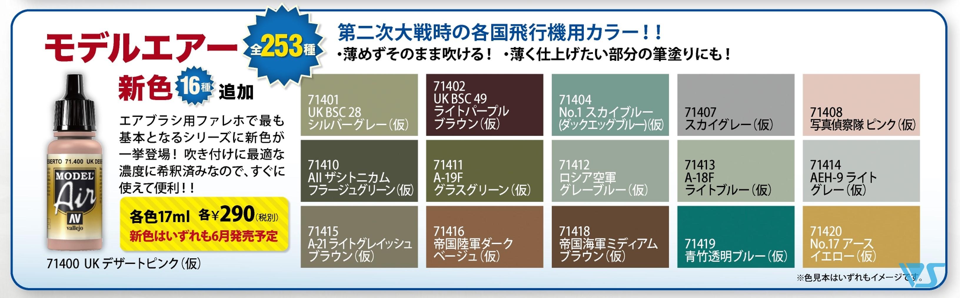 nis_0526_18.jpg