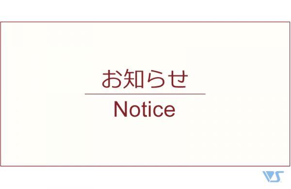 【お知らせ】キャラグミン「リナ=インバース(ver.3)」「美神令子」瞳シールについて