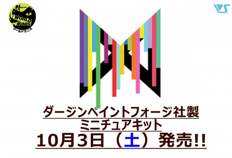 nis_0925_04+.jpg