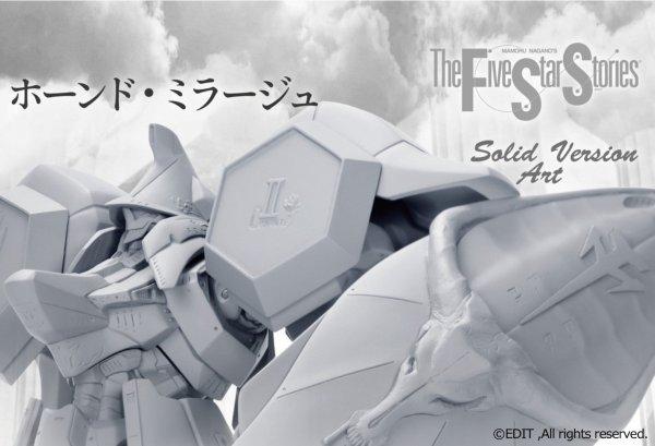 【F.S.S.】SAV 1/100 ホーンド・ミラージュ 発売!! ※12/18更新