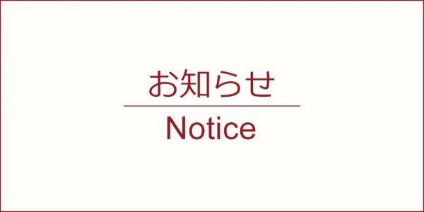 【お知らせ】再生産IMSキット、ホビー天国オンラインストアへの在庫補充のお知らせ