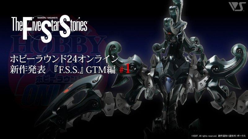 F.S.S. GTM編 01.jpg
