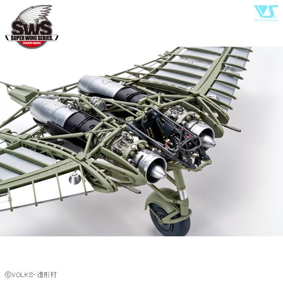 sws-032-0008